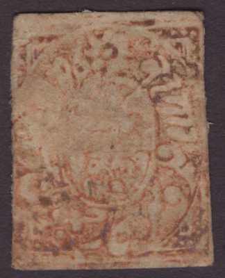 India Feud J&K 1868 SG95 1a Orange-brown Used CV£24