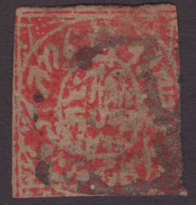 India Feud J&K 1868 SG60 ½a Red (shades) GU CV£11