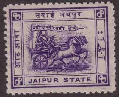 India Feud Jaipur 1905-9 SG14 8a Bright Violet CV£12