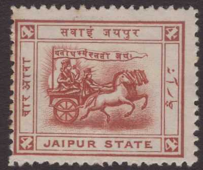 India Feud Jaipur 1905-9 SG13 4a Chestnut P.13½ MM CV£14