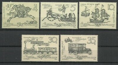 Trains-Boats-Cars-Postal History-1987 Russia-MNH Complete Set