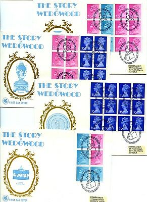 1972 WEDGWOOD PRESTIGE BOOKLET PANES x4 GREAT BRITAIN WESSEX FDC's BARLASTON FDI