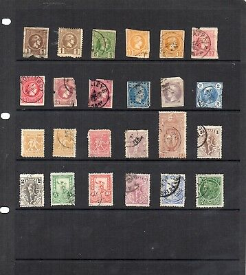 Stamps from old Album - Greece x 24 - mixed condition - as per scans