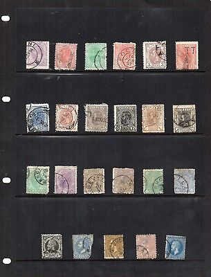 Stamps from old Album - Romania x 23 - mixed condition - as per scans