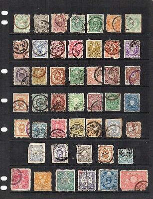 Stamps from old Album - Japan x 46 - mixed condition - as per scans