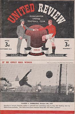 Manchester United V Wolverhampton Wanderers   1949/1950   United  Review No 7