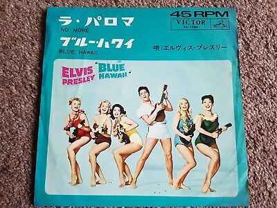 "Elvis Presley - 'No More/Blue Hawaii' Japan 7"" Picture Insert - VICTOR SS-1286"