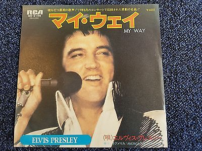 "Elvis Presley - 'My Way' Japan 7"" Picture Insert - RCA SS-3128"