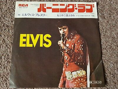 "Elvis Presley - 'Burning Love' Japan 7"" Picture Insert - RCA SS-2213"