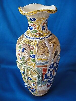 Lovely Vintage Ceramic Vase With Oriental Design