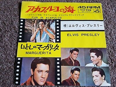 "Elvis Presley - 'Fun in Acapulco' Japan 7"" Picture Insert - VICTOR SS-1413"