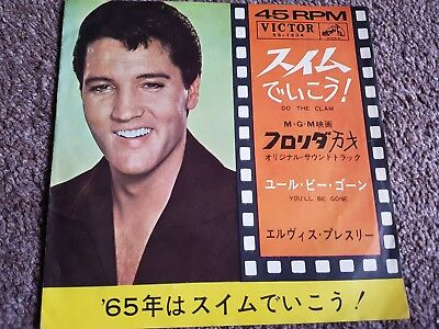 "Elvis Presley - 'Do The Clam' Japan 7"" Picture Insert VICTOR SS-1534"
