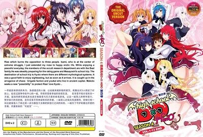 High School DxD Paket | S1+S2+S3+S4 | Eps 1-51 | English Subs | 4 DVDs in 3 Sets