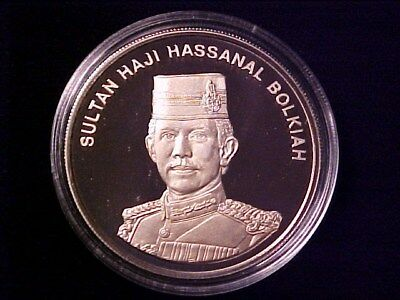 Sultanate Of Brunei $25 Dollars Proof 1992 25Th Anniversary Of Ascension