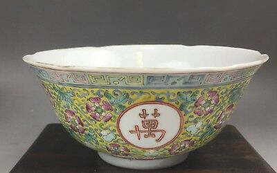"""A very fine Chinese 19C famille rose """"birthday"""" bowl-Guangxu mark&period"""