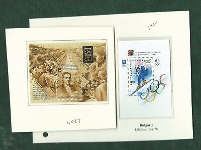 Bulgaria 1990 1992 1994 Olympic Games Lillehammer Barcelona stamps & MS MNH
