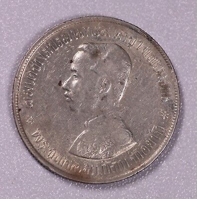 Rs124 Thailand 1Baht Silver Luster Aunc