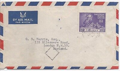Sarawak 1950 50c rated airmail cover to London, 50c UPU single franking