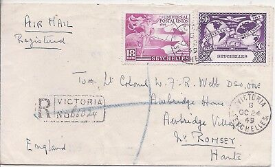 Seychelles 1949 registered airmail cover Victoria to UK, UPU 18c and 50c