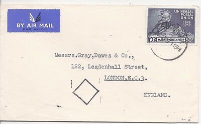Singapore 1949 50c UPU airmail cover to London
