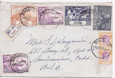 Singapore 1949 multifranked airmail cover to USA including UPU set