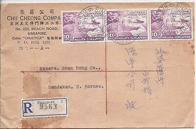 Singapore 1949 registered cover to Sandakan North Borneo