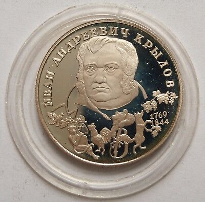 RUSSIA 225th Anniversary of Birth of I. A. Krylov silver 2 ROUBLES 1994 Proof