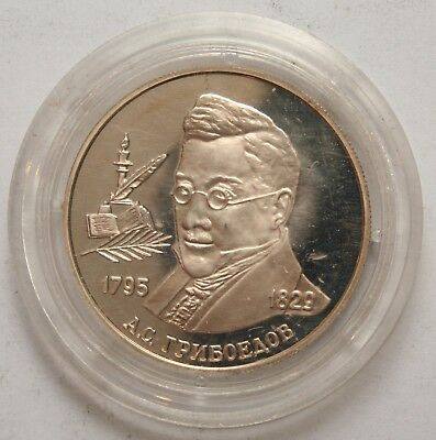 RUSSIA 200th Anniversary of Birth of A.S. Griboyedov silver 2 ROUBLES 1995 Proof