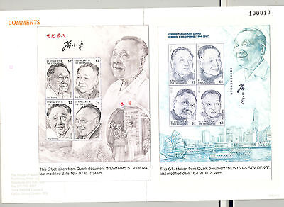 St Vincent #2485-86 Deng Xiaoping 2v M/S of 4 Imperf Chromalin Proofs