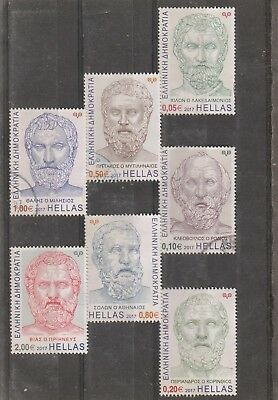 Greece Set  Used Euro Stamps 2017 //new//