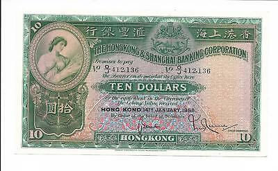 Hong Kong Bank - $10, 1958. Choice Unc. Large Note.