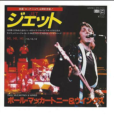 PAUL McCARTNEY AND WINGS JAPANESE ISSUED 7'' P/S  JET  IN EX / EX  CON