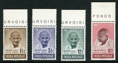 India 1948 First Anniversary Ghandi Set of 4 MNH SG 305/308 Cat £425
