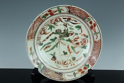 "Chinese Antique Ming Porcelain ""gosuakae"" Hand Painted Color Plate Dish Oct043"
