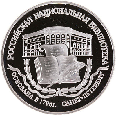 3 Rubel 1995, Russland, Silber, PP/Proof, Nationalbibliothek, Parch. 1029