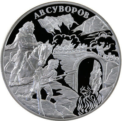 3 Rubel 2000, Russland, Silber, PP/Proof, A. Suworow, Parch. 1082