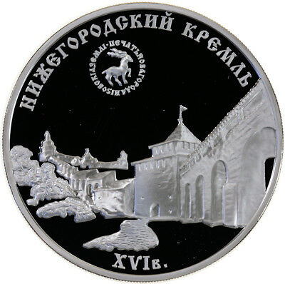 3 Rubel 2000, Russland, Silber, PP/Proof, Kreml in Nizni Nowgorod, Parch. 1084