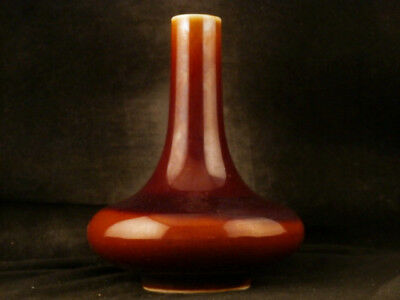 6.0 Inches Special Chinese Qing Dy YongZheng Brown Porcelain Vase M018