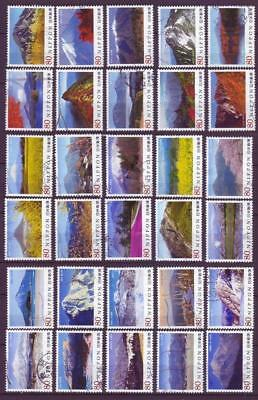 Japan Stamps Used Assortment - aa0033a