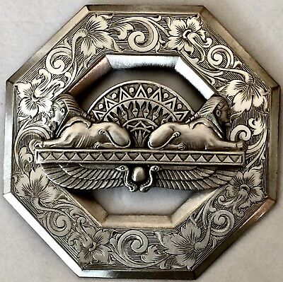 """SUPER LARGE 3"""" INCH EGYPTIAN PICTURE BUTTON ON STAMPED BRASS~Antique & Vintage"""