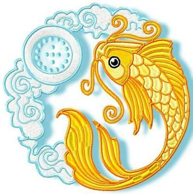 Goldfish Circles 10 Machine Embroidery Designs Cd 4 Sizes Included