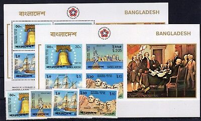 BANGLADESH , 1976 , SCARCE IMPERFORATED S/S and more , MNH !