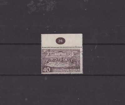 Israel , Unidentified Mh Stamp