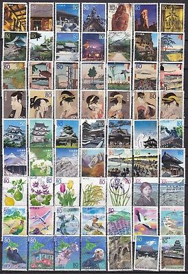 Japan Prefectures (9) Used