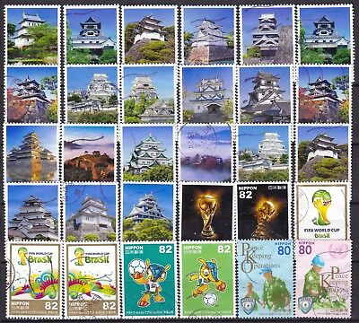Japan Commemoratives (18) Used