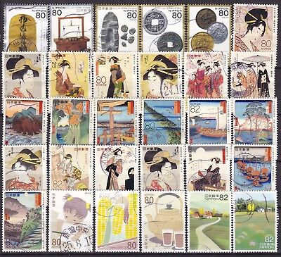 Japan Commemoratives (19) Used