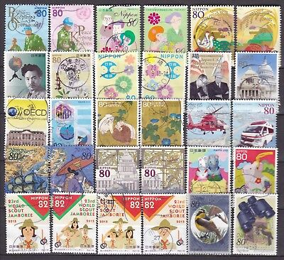Japan Commemoratives (20) Used