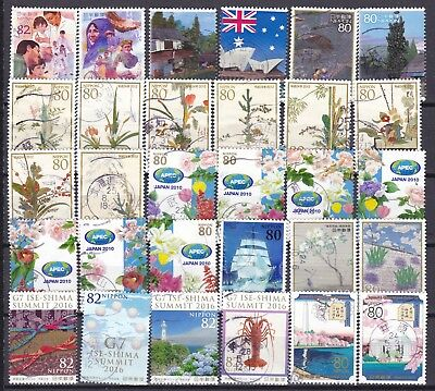 Japan Commemoratives (23) Used