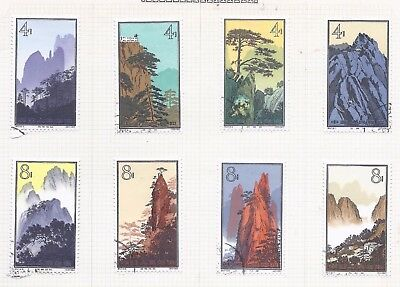 China PRC 1963 Landscapes set of 16 cto used hinged with gum
