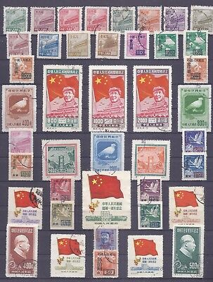 China PRC 1950-60s mostly used accumulation on stockpages